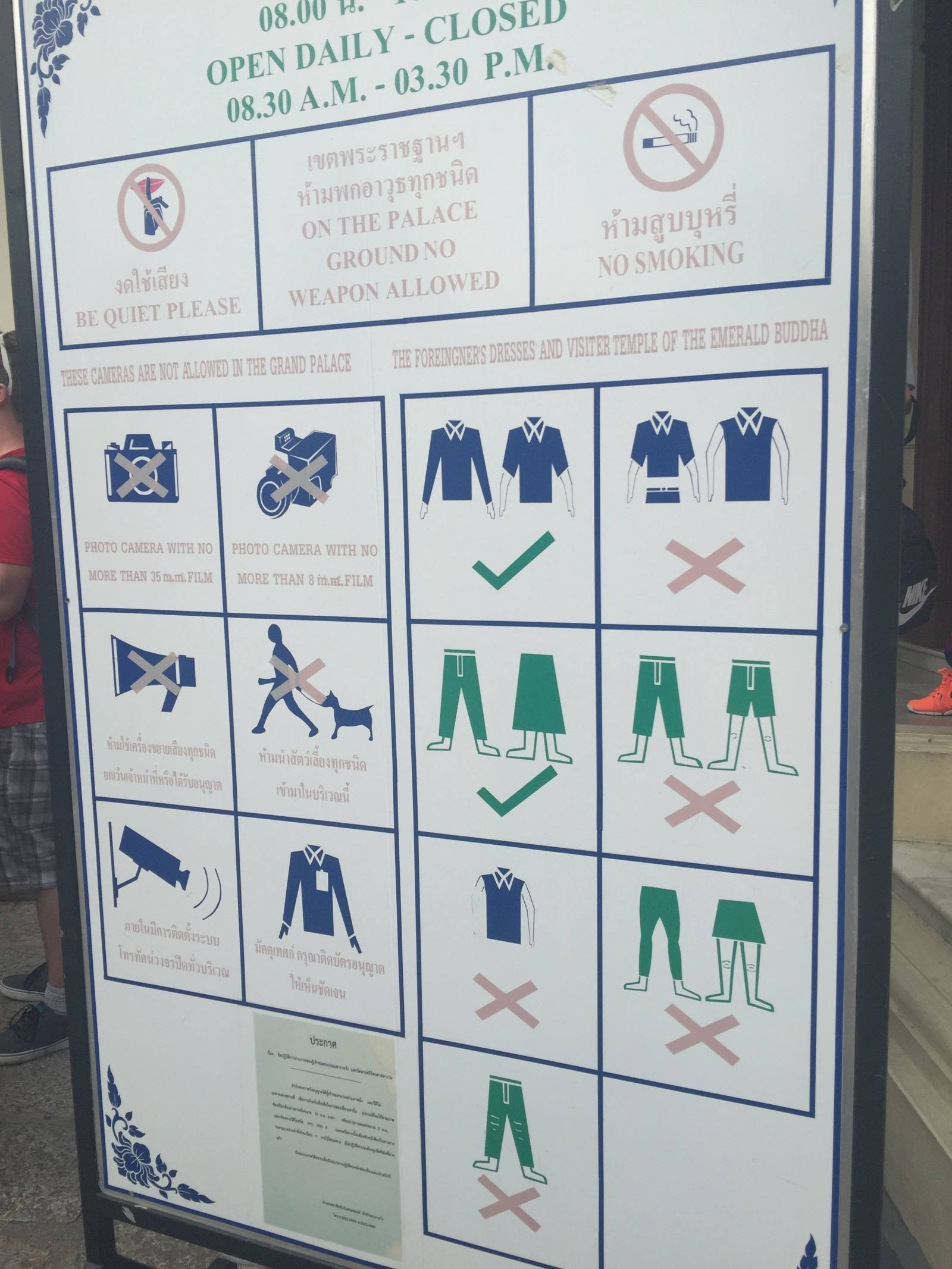 what-to-wear-to-grand-palace-bangkok